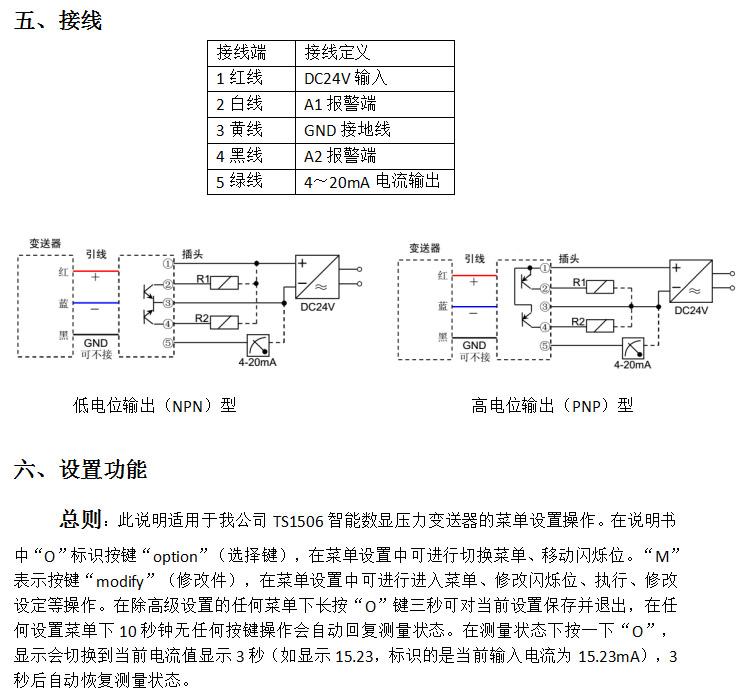 下一个:                dr60a智能数字压力表